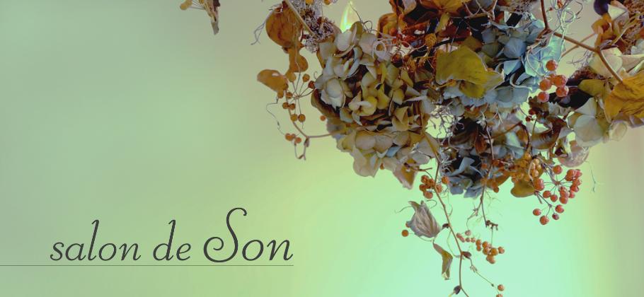 実力派スタッフが揃う狭山ヶ丘の美容院、salon de Son(サロンドソン)